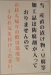 santyoku 5.JPG