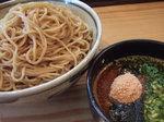 wabisuke 4.JPG